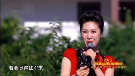 一曲现场版《映山红》伊泓远vs吴彦凝 好听好看