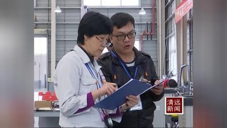 清远新闻-职业技能大赛汽车维修钣金工竞赛举行决赛