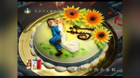 翻糖蛋糕配方_翻糖蛋糕制作