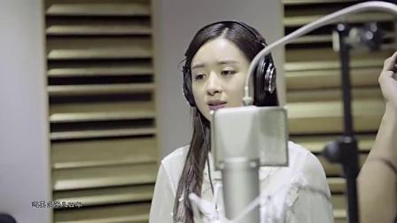【赵丽颖、许志安】·乱世俱灭 (正式版)MV!电视剧《蜀山战纪》第一季片尾曲。