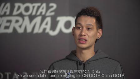 电竞老板林书豪:作为一名DOTA2玩家很开心,中国玩家很热情