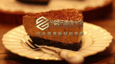 【美食】不用烤箱的夏日甜品摩卡冻芝士蛋糕
