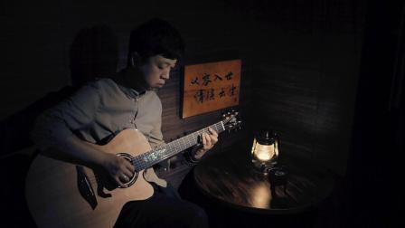 又是一年毕业季,记得那份感动,指弹吉他版《爱的代价》By 杨昊昆