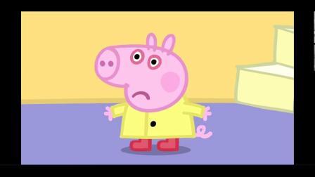 小猪佩奇:乔治感冒了