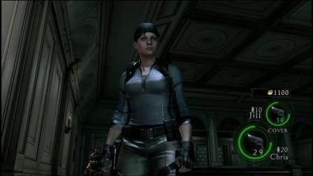 《生化危机5》DLC追加关卡:迷失噩梦