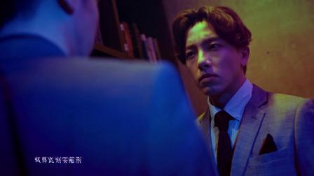 【清名桥】 OST【台剧】《1006的房客》片头曲《凛冬将至》潘裕文