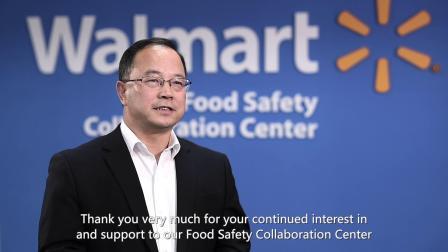沃尔玛食品安全协作中心成立一周年