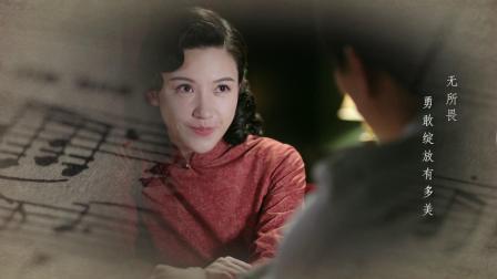 张靓颖 - 红蔷薇
