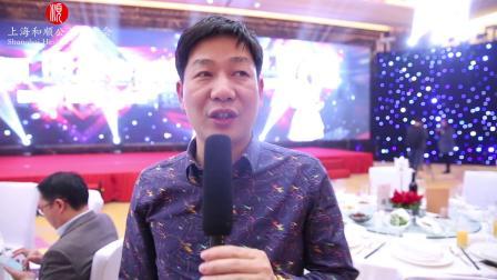 爱心人士程良寿先生参与和顺·明星慈善夜
