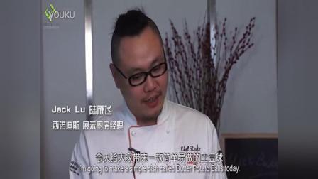 冰皮月饼的做法视频 慕斯蛋糕图片 如何用