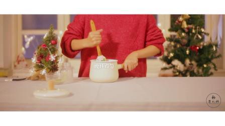 【好好Ci】圣诞特辑——漩涡可可树桩蛋糕