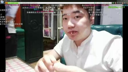串皇驾临齐齐哈尔某烧烤店(有喷服务员情节)