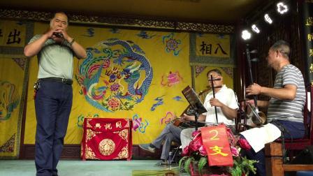 2017年6月10日曲学峰(葫芦岛主)在同悦兴茶楼唱的评剧《包公赔情》(蒙嫂娘)
