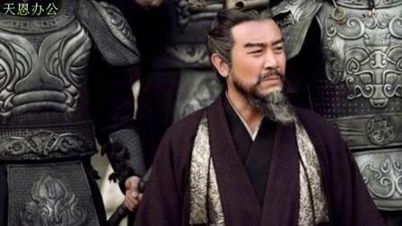 司马炎晋朝取代曹魏之后,善待前朝皇室,但却不该留着这个姓刘的