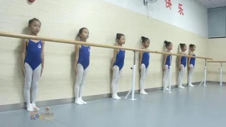 2018少儿舞蹈基本功最新训练教材全集之中级1踮脚(并脚踝)+压脚跟