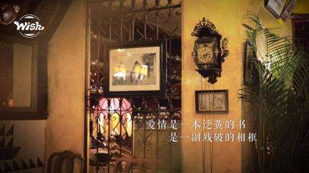 上海排名前三的文艺咖啡馆 89_超清