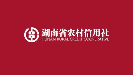 首页短视频:湖南农信存款突破8000亿宣传广告片