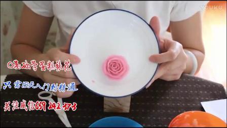 蛋糕裱花抹面视频教程 裱花袋和裱花嘴怎么用 蛋糕裱花