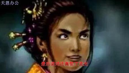 中国历史上的四大丑女:第一个发明了镜子,第三个誓死要嫁美男子