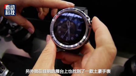 CES Asia|拜拜啦手机 为纯粹运动 佳明发布音乐运动手表