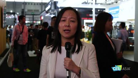 2018亚洲消费电子展今日在上海盛大开幕