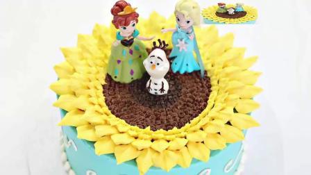 向日葵裱花蛋糕
