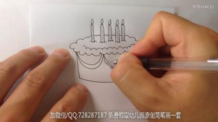 师讯网-最新幼儿园美术简笔画-简笔画各种蛋糕的画法19