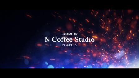 【N Coffee Studio】LatteArt拿铁咖啡拉花-玫瑰天鹅