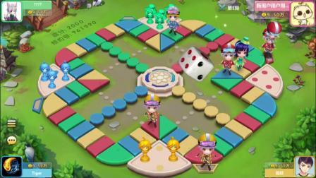 火火棋牌:原来现在飞行棋还能这么玩,3D享受