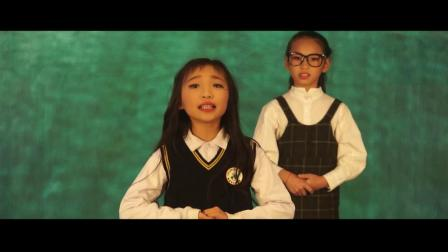 小品《男孩儿女孩儿奔跑吧》龙泉市小音符艺术培训中心