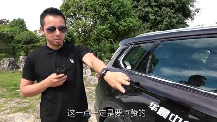老司机试车:配置多到爆 外观尺寸增大 试驾中华V7