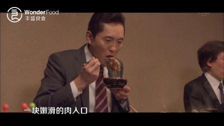 日本美食的关东关西之争,寿喜烧还是关西的最好吃