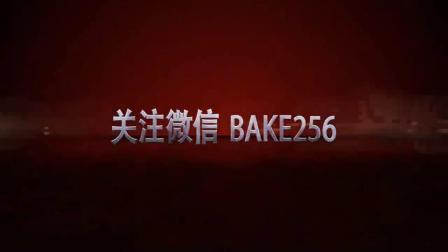 24样蛋糕裱花视频教程 韩式裱花多少种花 蛋糕怎么裱花