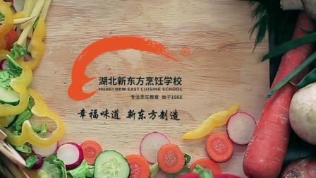 美味只要两分钟 教你做营养丰富的海参青鱼