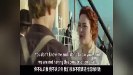 谢娜张杰给《泰坦尼克号》配音,娜姐英语惊艳了,背后故事很感人