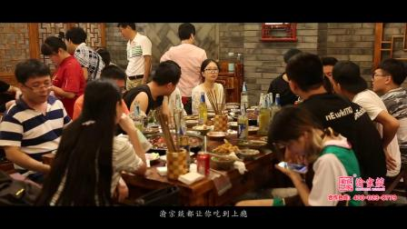 蜀食一家渝宗燚老火锅特色菜品展示 火锅加盟