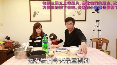 【DIY甜点】樱花慕斯蛋糕❀樱花季限定❀-教你如何做??