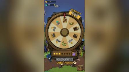 贪婪洞窟:教冒险者们怎么利用时区修改转盘。每天一小时可以一次哦😊