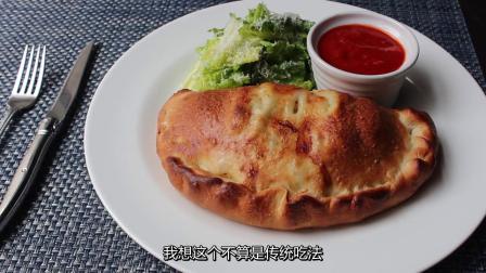 【美食心愿】意大利披萨饺的简易做法(中文字幕)