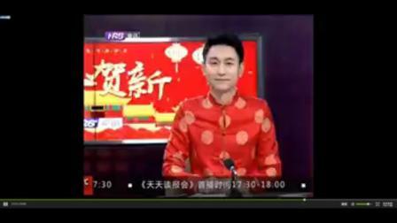哈尔滨电视台-舌尖上的老字号之老李太太熏酱