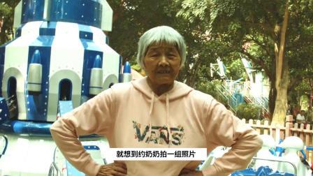 没人天生Vans_陶薇羽