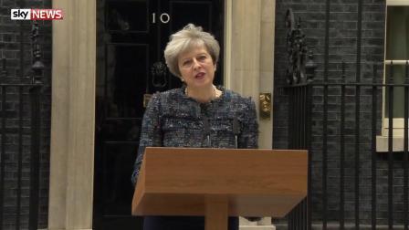 特雷莎·梅首相在女王正式宣布解散议会后发表声明