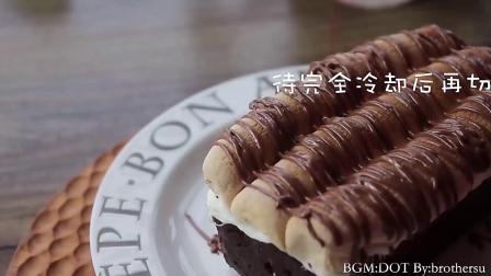 [365道美食菜谱]当棉花糖爱上布朗尼的做法
