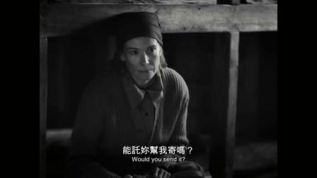 战争天堂 台湾预告片 (中文字幕)