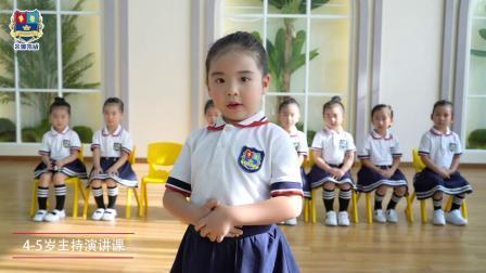 米娜凯威国际少儿礼仪培训学校4-5岁儿童主持演讲课