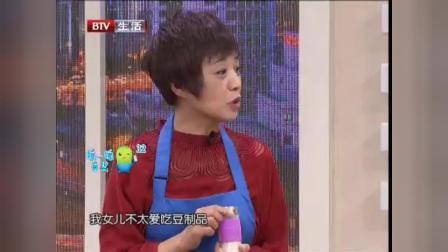 豆渣饼 素鱼香肉丝 160420_标清