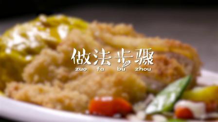 10.四季厨房 咖喱客 芝士猪排咖喱饭