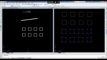 cad2007经典教程-复制工具
