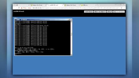 NSX L2VPN 实现多站点业务在线迁移