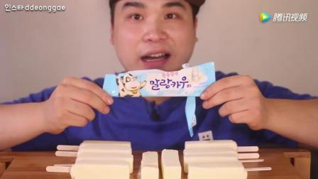 韩国吃播大胃王donkey帅哥吃牛奶冰淇淋,一次吃10根!热腾网  www.reteng.net
